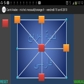 Tic Tac Toe Logic Game ! 1.0