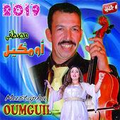 MP3 2009 ENFIN TÉLÉCHARGER DAOUDI