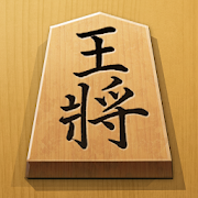 Shogi Free - Japanese Chess 5.0.7