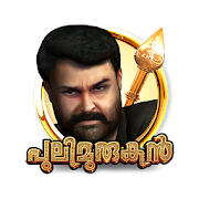Pulimurugan 3D Game 1.1.10
