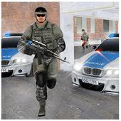Swat Sniper: City War 1.3