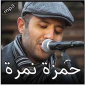 MUSIC SOGHAYAR SAAD TÉLÉCHARGER MP3