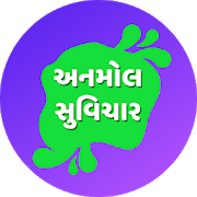 Top 49 Apps Similar to Latest Hits of Rakesh Barot