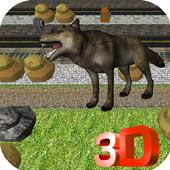 Wolf Road Crossing 1.0
