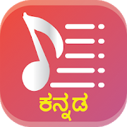 Govinda Namalu with Lyrics 1 4 APK Download - Android Music