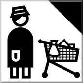Симулятор Бомжа 1.3.2