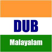 Videos for Dubs Malayalam APK