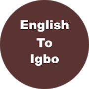 English to Slovenian Dictionary & Translator 1 4 APK