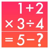 automatic math problem solver