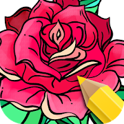Flowers Coloring Pages 1.4.8