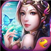 Immortal DreamX-ตำนานมาสเตอร์ 8.3