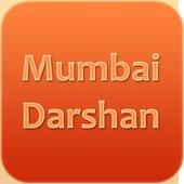 Mumbai Darshan 1.0