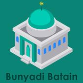 Islamic History in Hindi 1.1