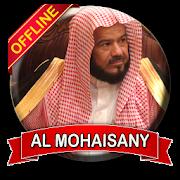 GRATUIT TÉLÉCHARGER MOHAMMED MOHAISANY MP3