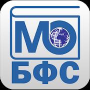 Russian <-> English Big Financial Dictionary 5.5.11