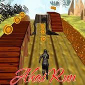 Akai Runner 1