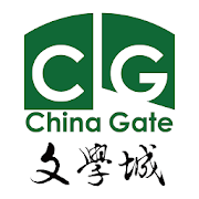 com.gatechina.wenxuecity icon