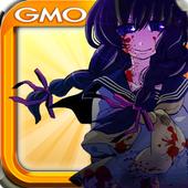 無料脱出ゲーム:鬼が哭く島~悪夢の少女~ by GMO 15.10.00