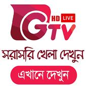 GTV Live-Bangladesh 1.2.1.0