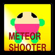 メテオ・シューター 1.0