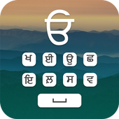 28c413a7a2f Punjabi Keyboard 2.0 APK Download - Android Tools ئاپەکان