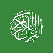 Al Quran (Tafsir & by Word) 1.6.5