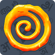 Jalebi - A Desi Adda With Ludo, Snakes & Ladders 4.1.8