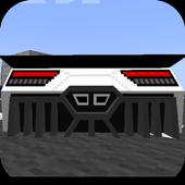 Sport Car Mod for MCPE 1.0