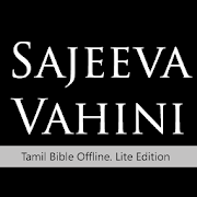 Tamil Bible Offline Lite 1 0 1 APK Download - Android 图书与