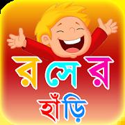 ramadan calendar bd or রমজানের ক্যালেন্ডার