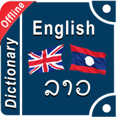 Laotian English Dictionary 2 0 APK Download - Android Books