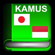 Kamus Jepang Indonesia 3.0.3