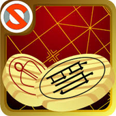 Chinese Chess 2 HD 1.002