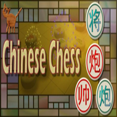 Chinese Chess Fight 1.002