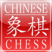 Mango Chinese Chess 1.002