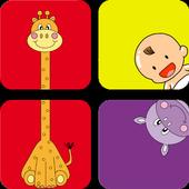 Baby Peekaboo Safari 1.1.2