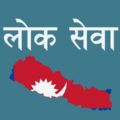 LokSewa Nepal 5.0.5
