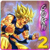 Super Guko Fighting 2: Street Hero Fighter Revenge 1.0