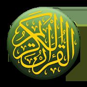 Al'Quran Bahasa Indonesia 4.1