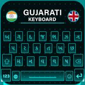 d346af72816 Pashto Keyboard 2019, Pashto English Keyboard 1.0.2 APK Download ...