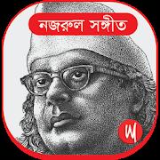 Nazrul Sangeet 1.4