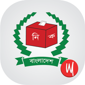 Bangladesh National ID 1.2