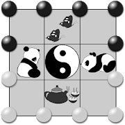Free Six Pieces Chess 1.2