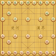 Chinese Chess 32.0