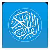 Top 48 Apps Similar to Sheikh Isa Ali Pantami Alamomin Al kiyama MP3