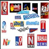 Telugu News channels & Papers 1 0 APK Download - Android News