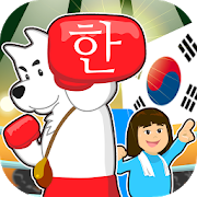 Read Korean game Hangul punch 1.3.7