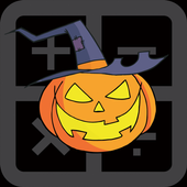 Halloween Pumpkin Easy Math 1.0.1