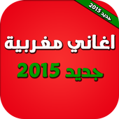 Aghani Ray 2017 2 0 APK Download - Android Music & Audio Apps