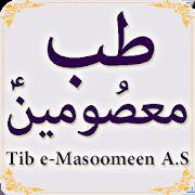 Tib E-Masoomeen A.S 1.0
